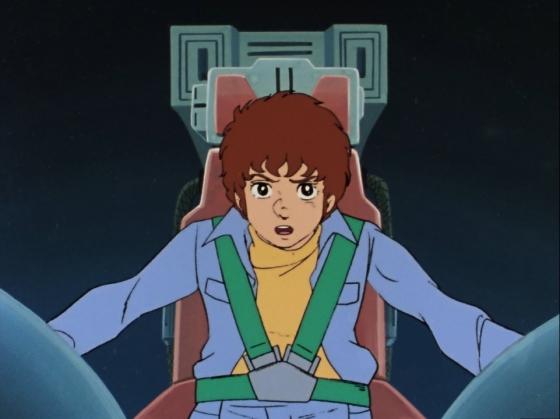 Gundam P1 2