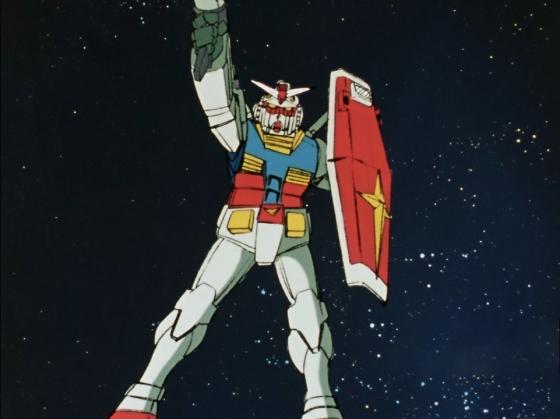 Gundam P1 4