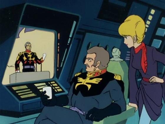 Gundam P2 1