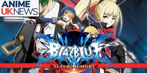 BB Alter Memory