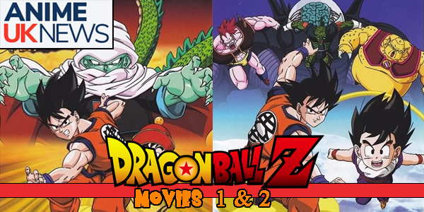 DBZ M1and2