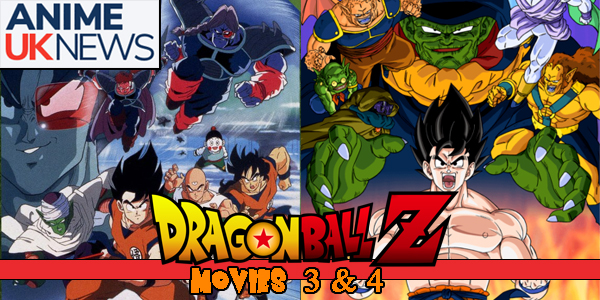 DBZ M3and4