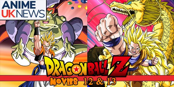 DBZ Movies 12 and 13