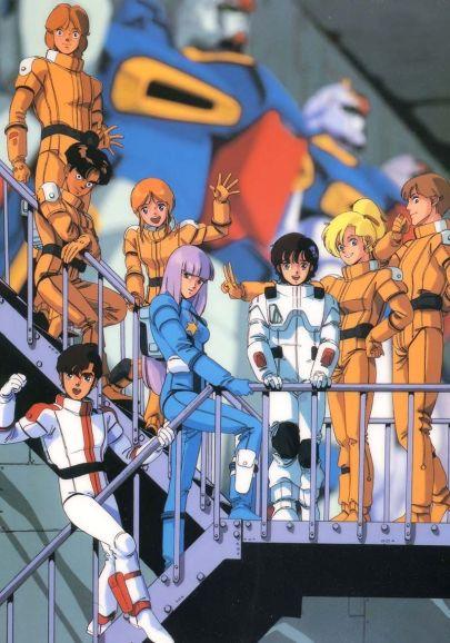 Gundam ZZ Overall 1
