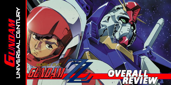 Gundam ZZ Overall