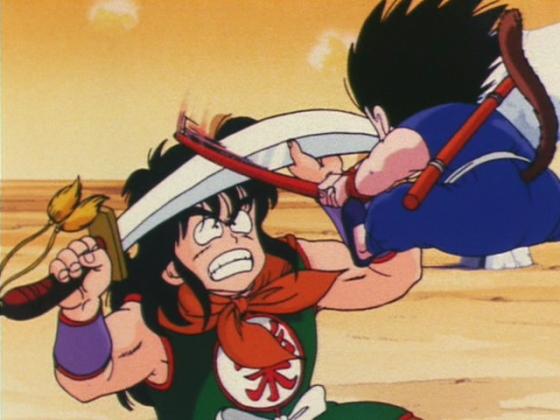 DB Son Goku Arc 2