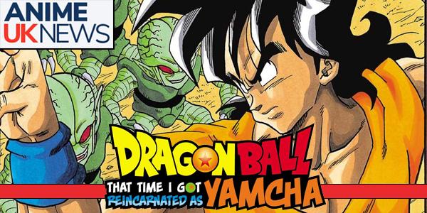 Dragon Ball TTIGRAY