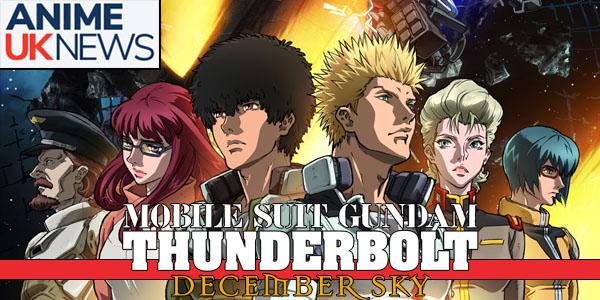 Gundam TB DS