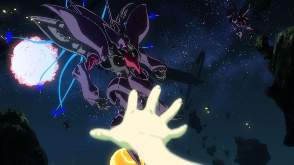 Gundam UC P2 2