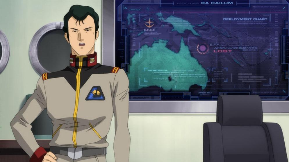 Gundam UC P2 3