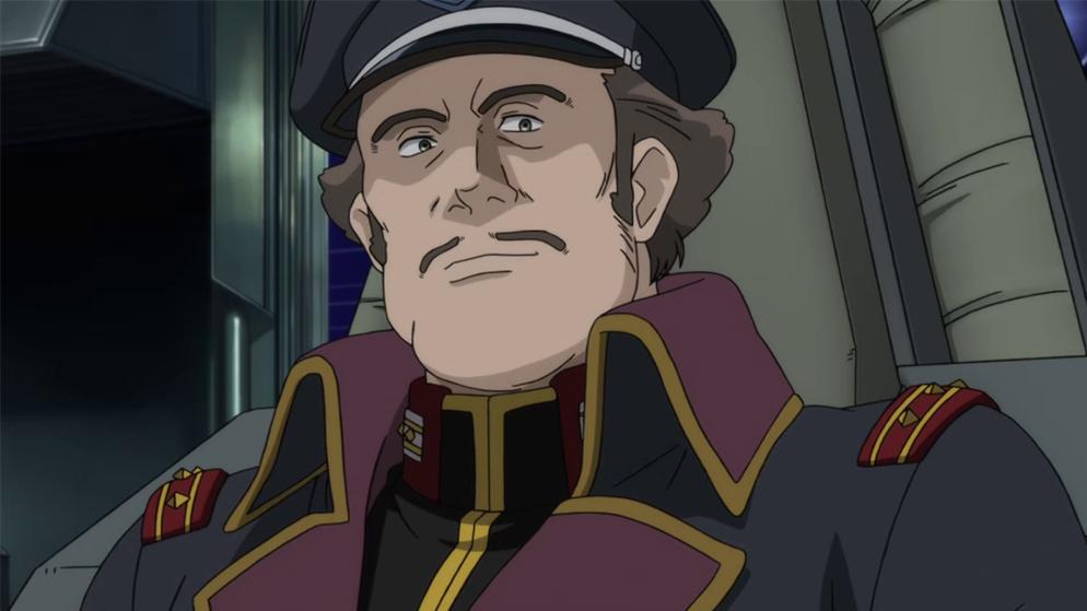 Gundam UC P3 4