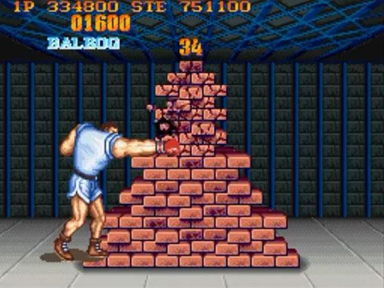 Street Fighter II 4