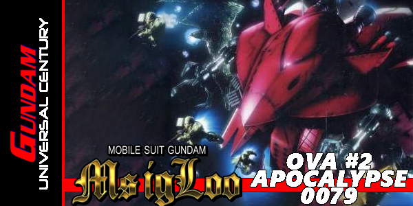 MS Gundam IGLOO OVA2