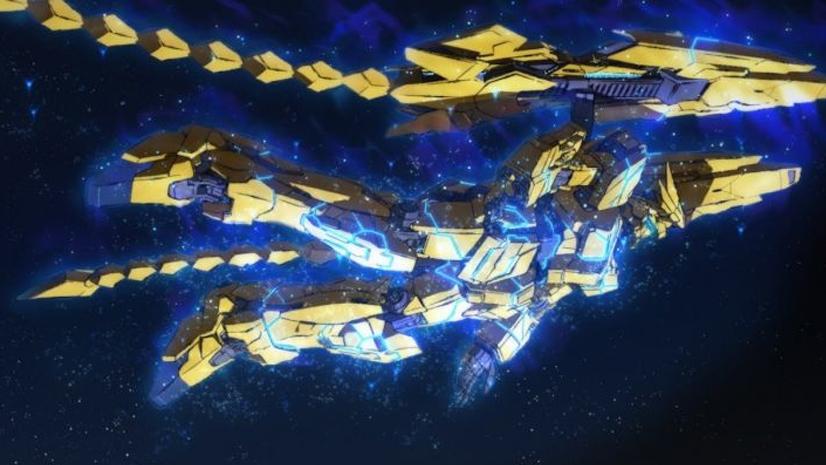 Gundam Narrative 3