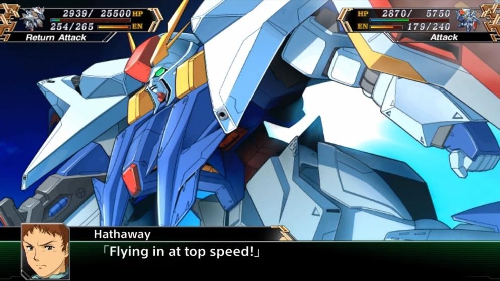 Super Robot Wars V 7