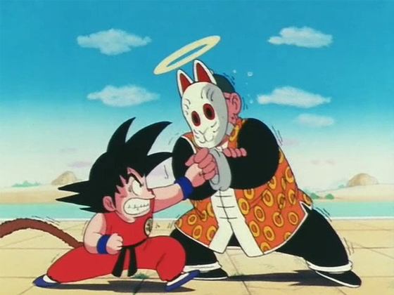 Dragon Ball Fortuneteller Baba Arc 1