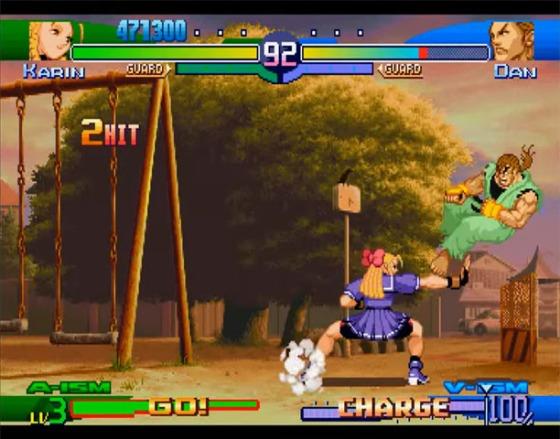 Street Fighter Alpha 3 1