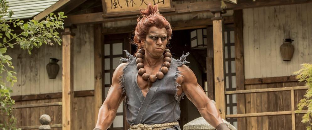 Street Fighter Assassin's Fist 2
